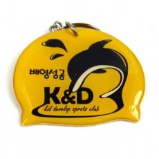 배영성공 K&D 에폭시열쇠고리