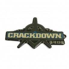 CRACKDOWN 에폭시열쇠고리