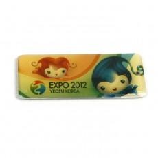 에폭시열쇠고리 EXPO 2012