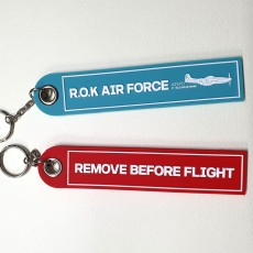rok air force 키링